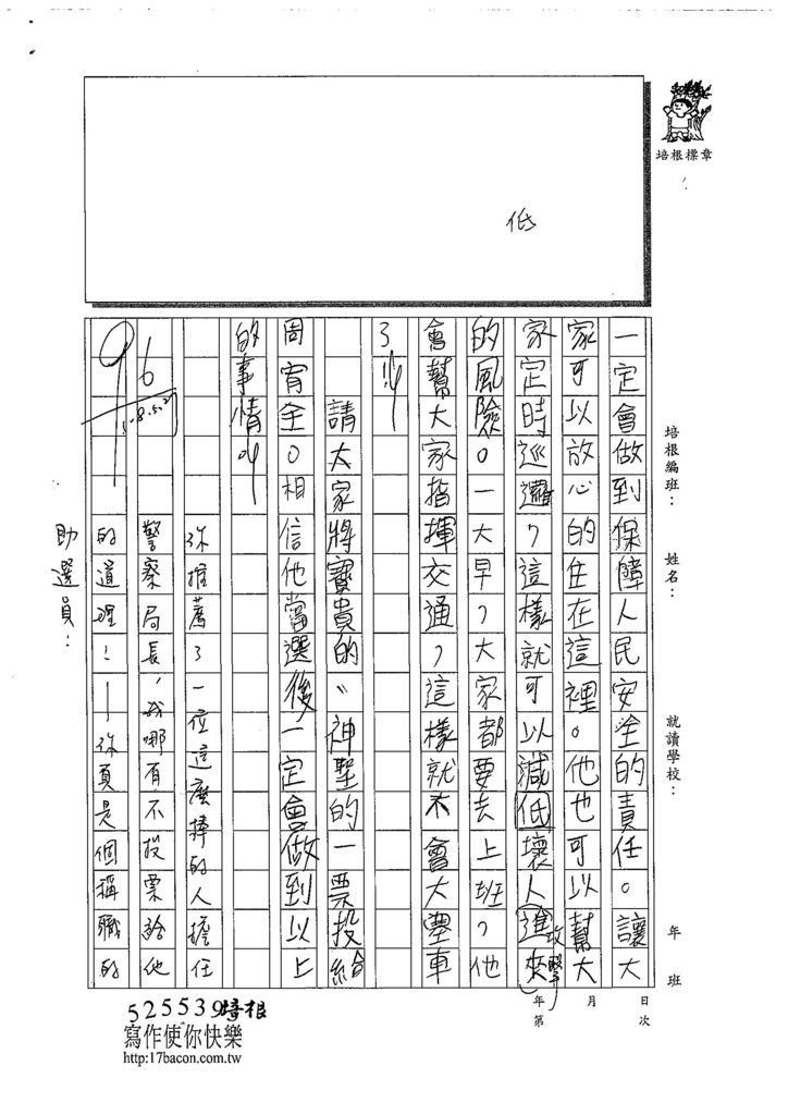 108W4410周羿均 (2).jpg