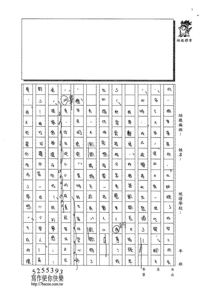 108W5410劉亭妤 (2).jpg