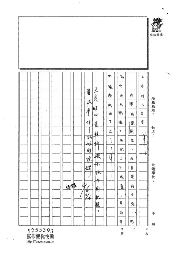 108W5410劉亭妤 (3).jpg