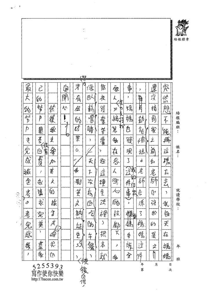 108W6101謝依珊 (2).jpg