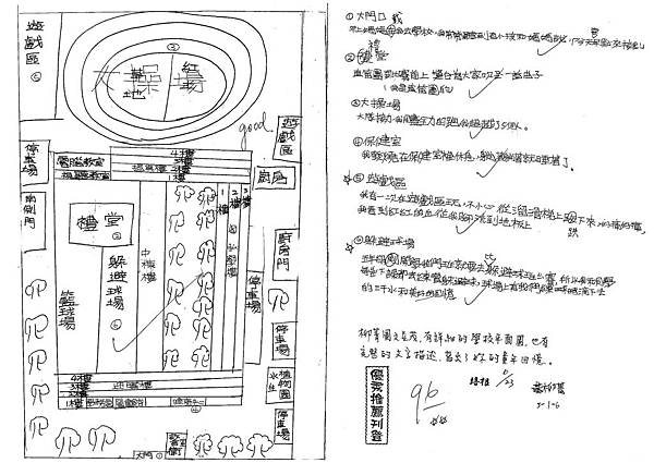 108W6102黃柳菁.jpg