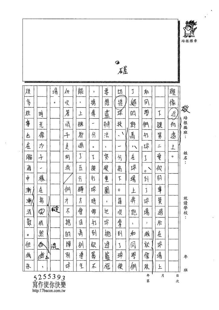 SSW01詹欣叡 (3).jpg