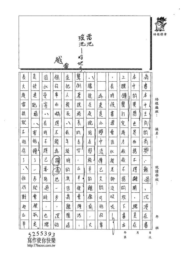 SSW01詹欣叡 (2).jpg