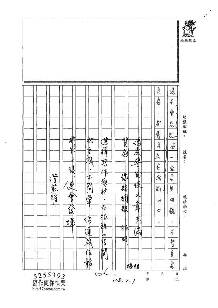 SSW01詹欣叡 (4).jpg