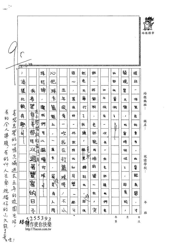 108W6103林尚霆 (3).jpg