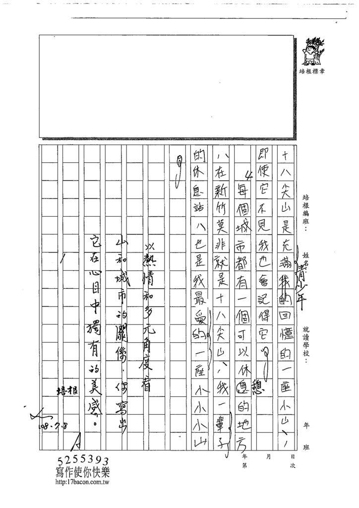 108SSW01張晏溱 (3).jpg