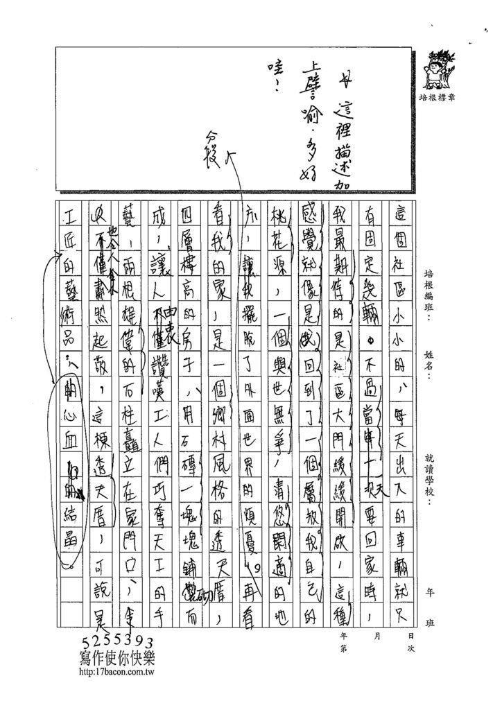 108SSW01莊柏軒 (2).jpg