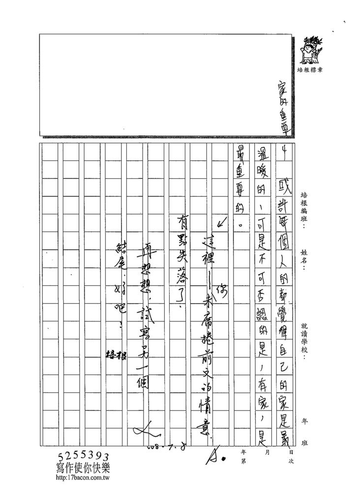 108SSW01莊柏軒 (3).jpg