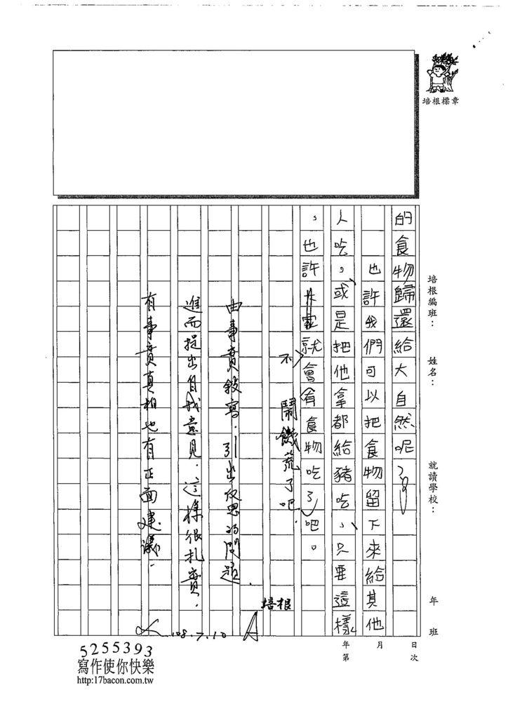 108SSW03李欣晏 (3).jpg