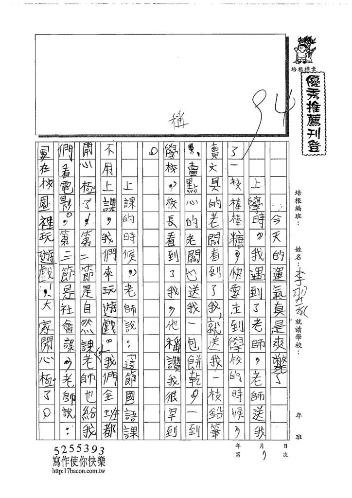 108TMW107李羿承 (1).jpg