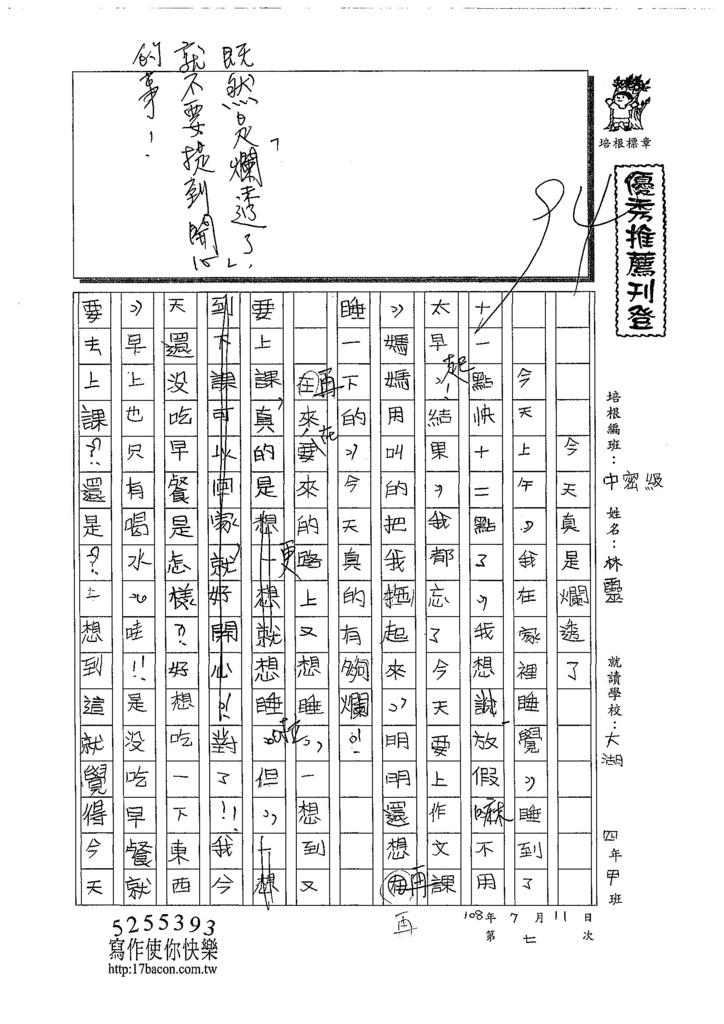 108TMW107林靈 (1).jpg