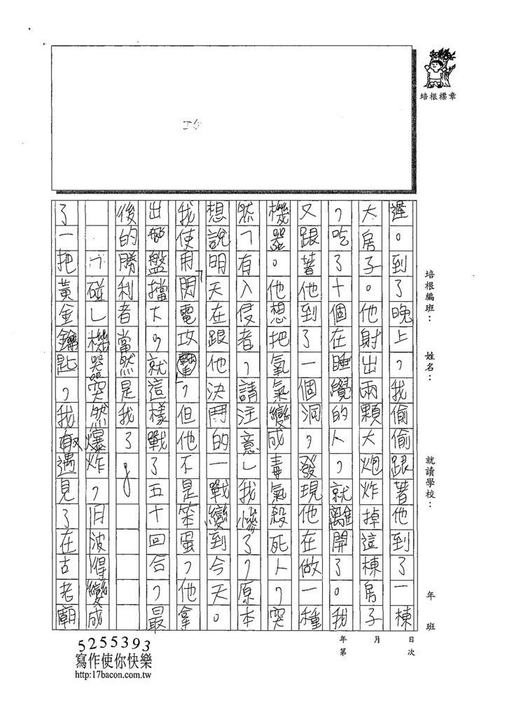 108W5104周羿均 (3).jpg