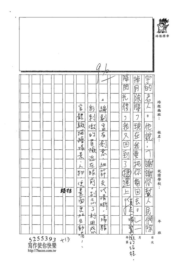 108W5104周羿均 (4).jpg