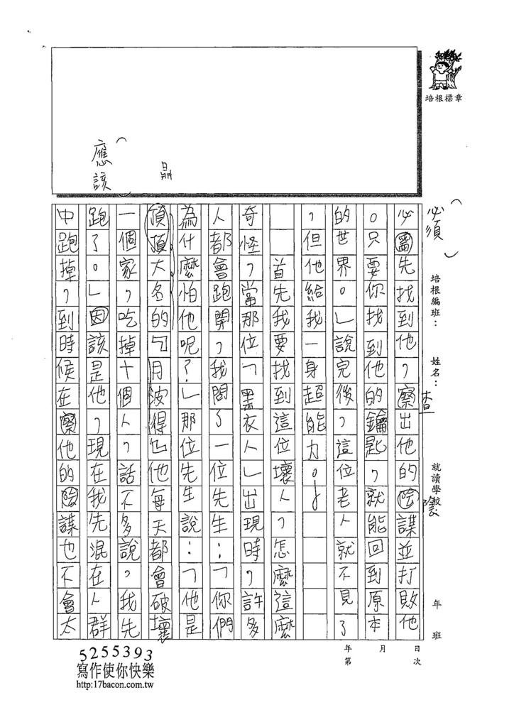 108W5104周羿均 (2).jpg