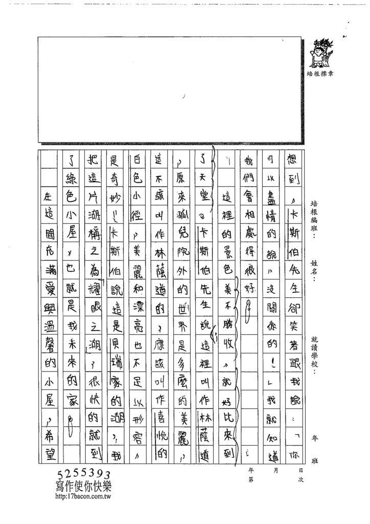 108W6104林子筠 (2).jpg
