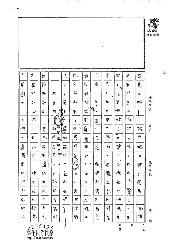 108W5104張沛芸 (2).jpg
