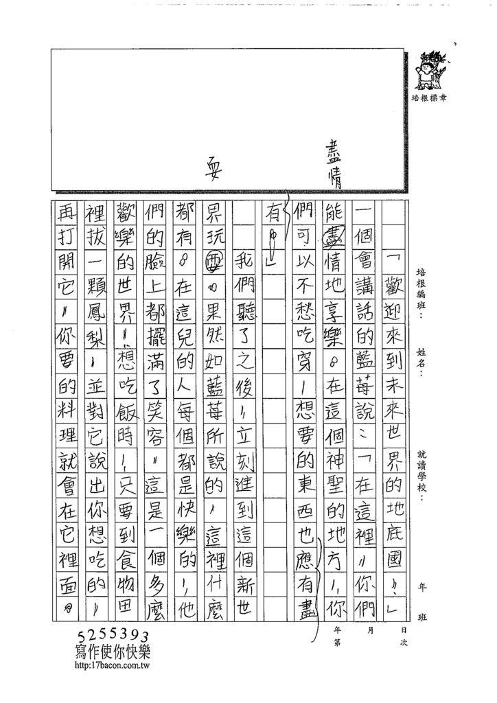108W5104辛靖雯 (2).jpg