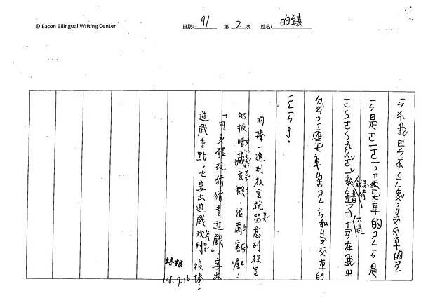 108PW02林昀臻  (2).jpg