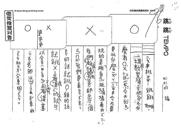 108PW02林昀臻  (1).jpg