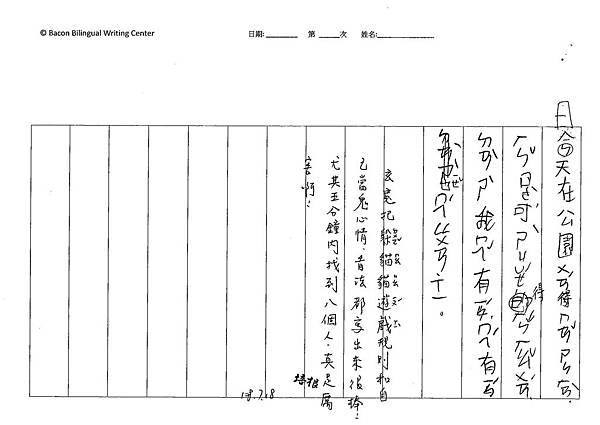 108PW03江玄寬 (3).jpg