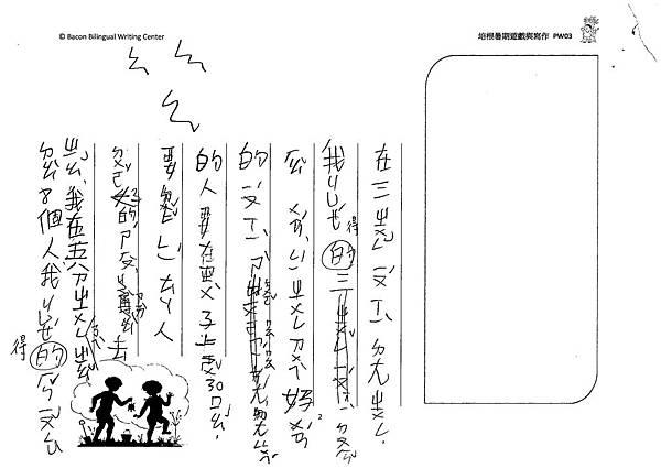 108PW03江玄寬 (2).jpg