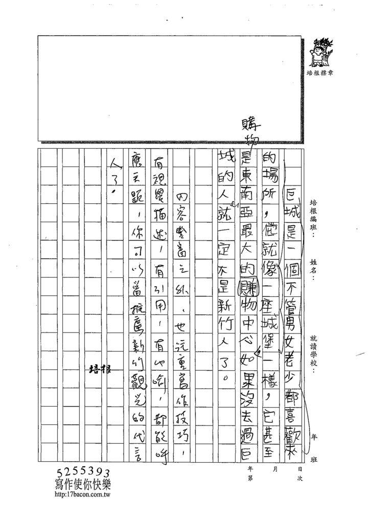108W6106徐晨皓 (4).jpg