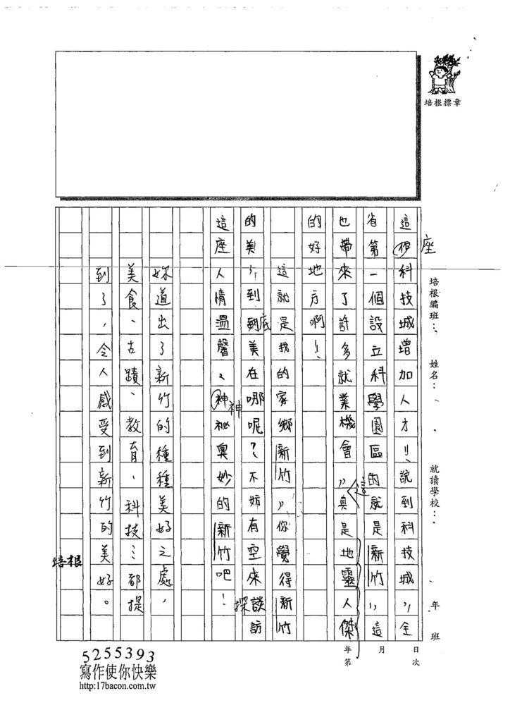 108W6105林子筠 (3).jpg