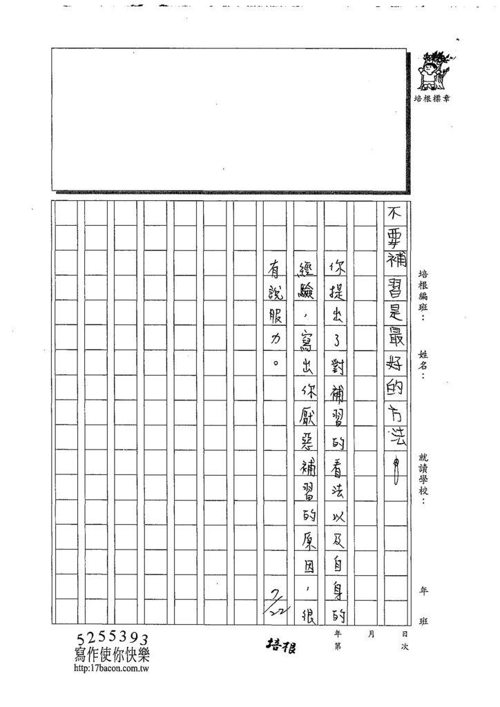 108TSW205彭稚翔 (3).jpg