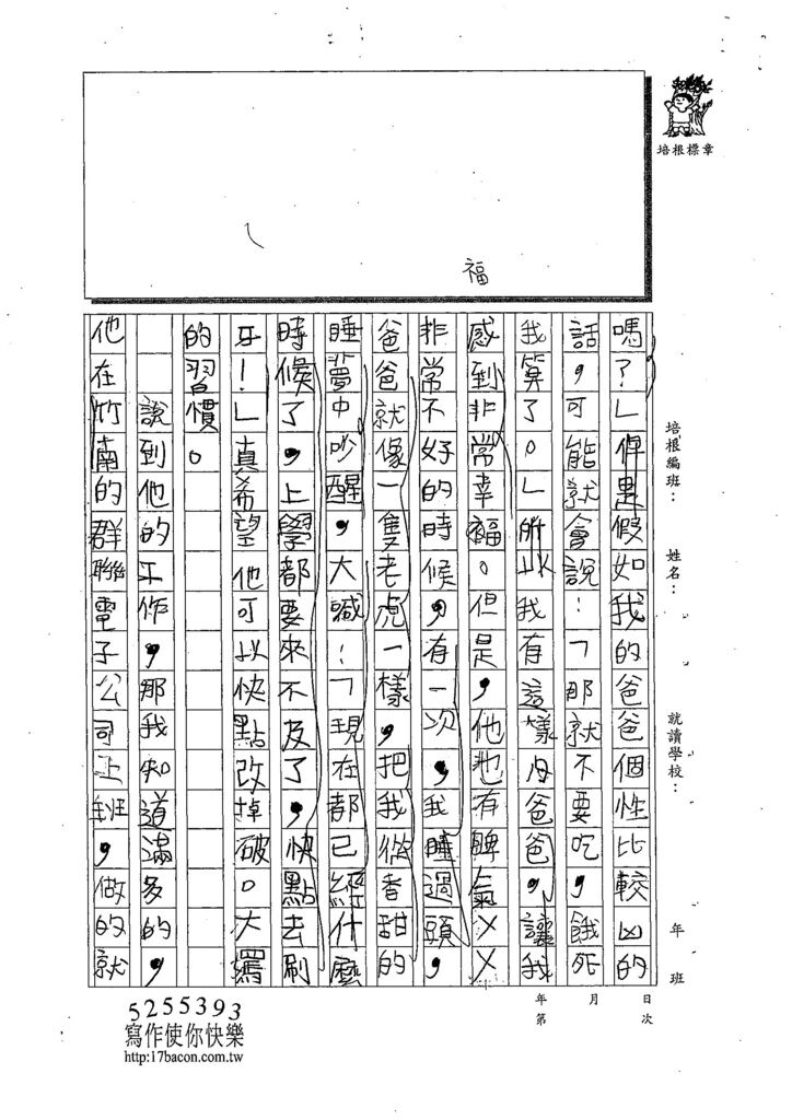 108W4105張佑銓 (2).jpg