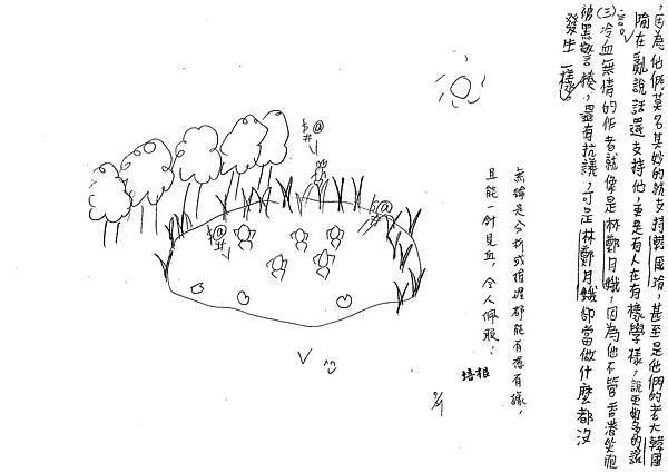 108WA106蕭世佑 (2).jpg