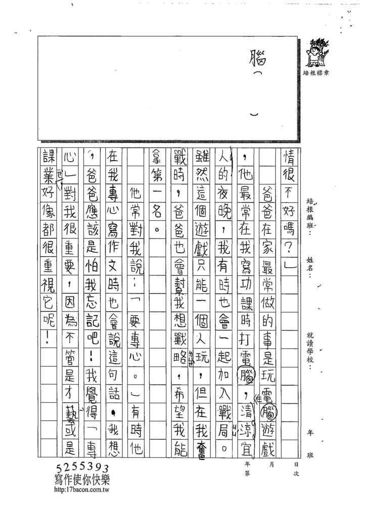 108W4105閔懷禎 (2).jpg