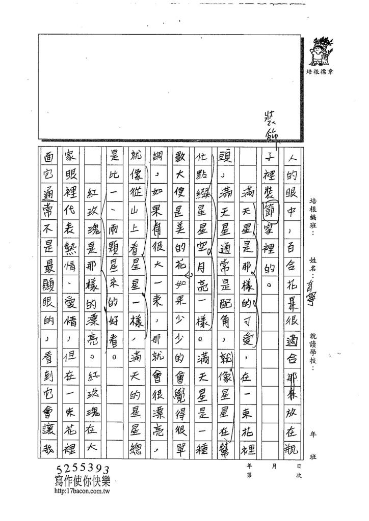 108W6107劉育寧 (2).jpg