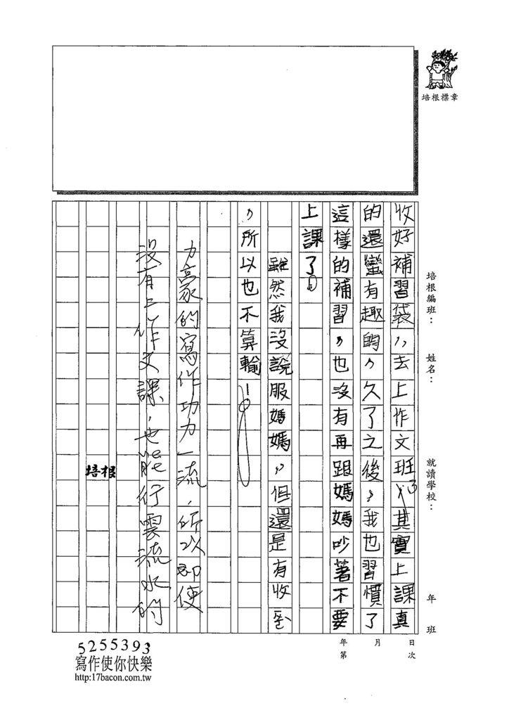 108TMW208薛力豪 (2).jpg
