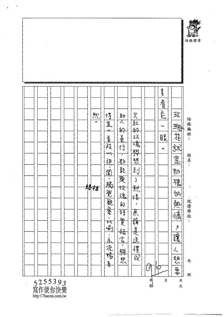 108W6107郭力安 (3).jpg