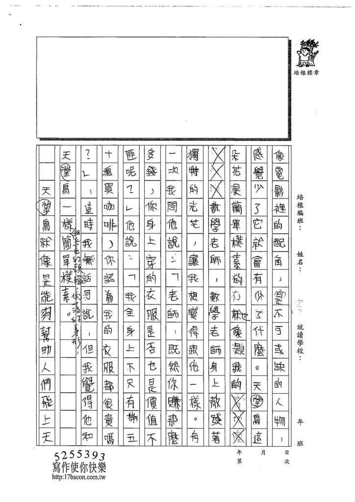 108W6107張棕畯 (2).jpg