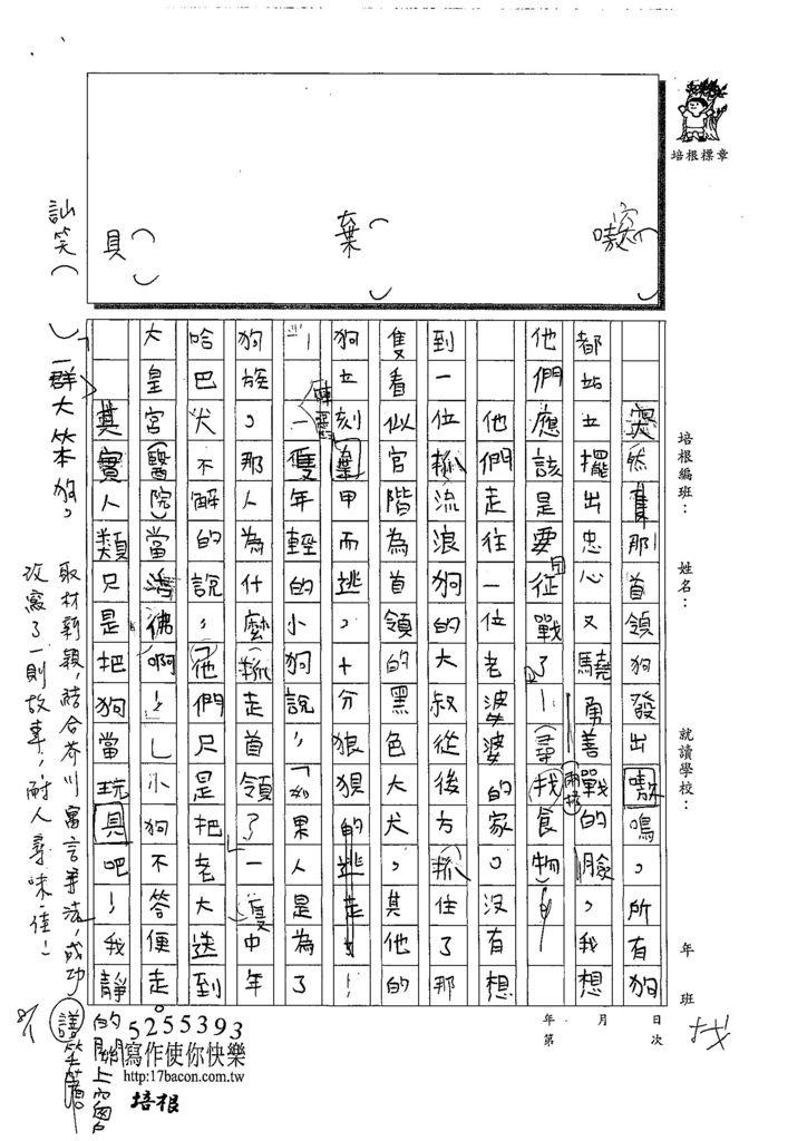 108WA107張晟晧 (2).jpg