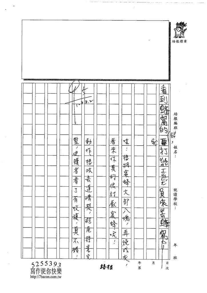 108RW02李卓興 (2).jpg