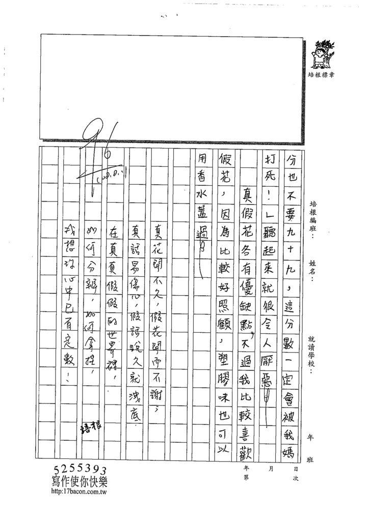 108W6108劉育寧 (3).jpg