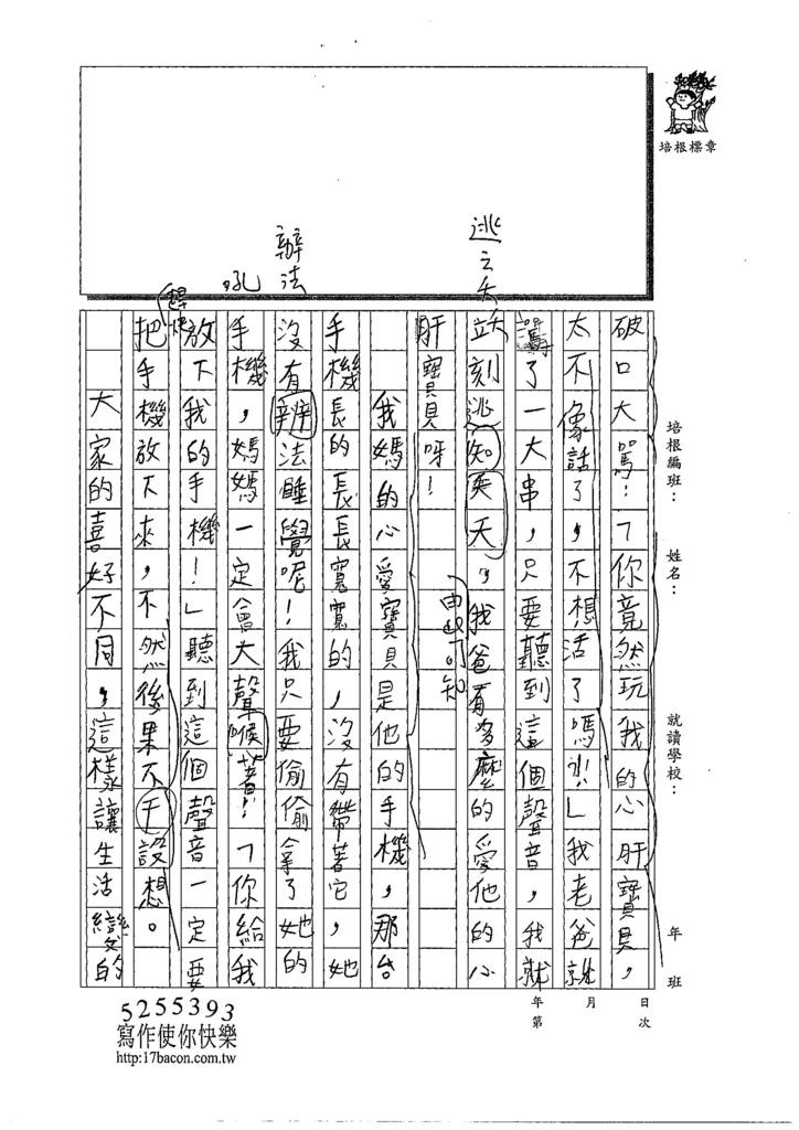 108W4108陳彥勳 (2).jpg