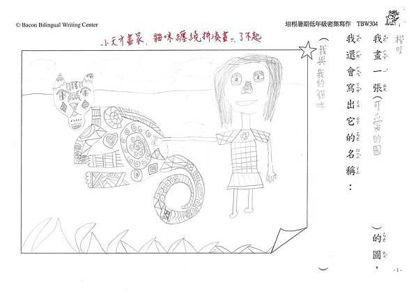 108TBW304倪楷晴 (1).jpg