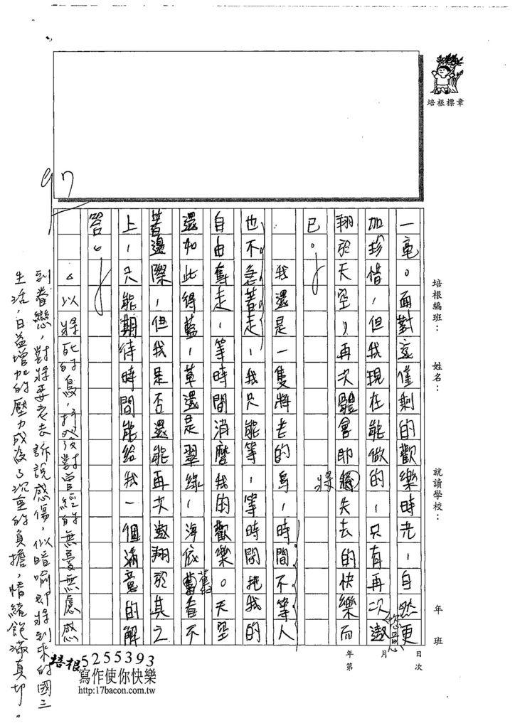 108L05蘇均浩 (2).jpg