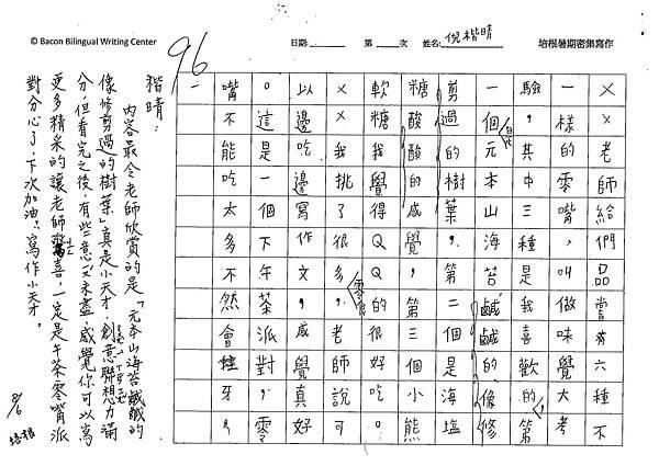108TBW306倪楷晴 (2).jpg