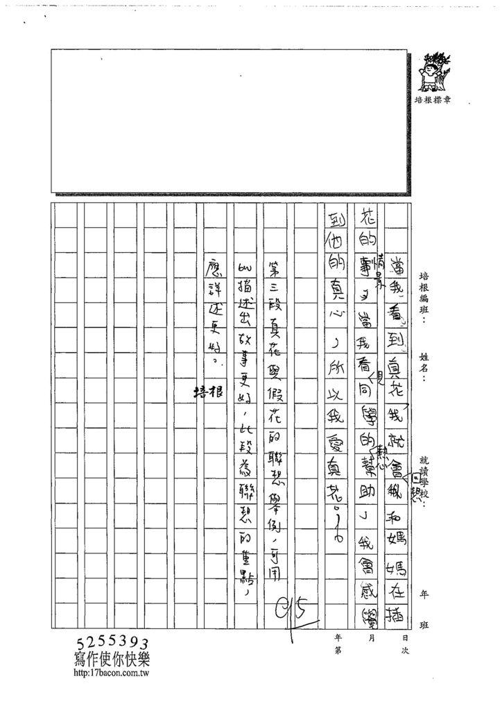 108W6108郭力安 (3).jpg