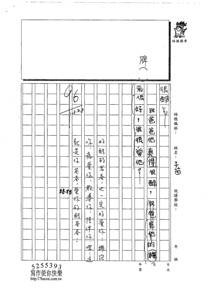 108RW04韓子茵 (2).jpg