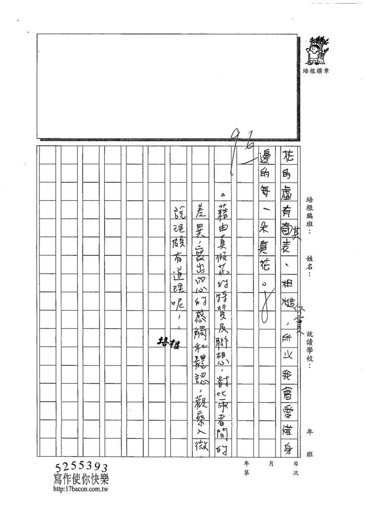 108W6108張棕畯 (3).jpg
