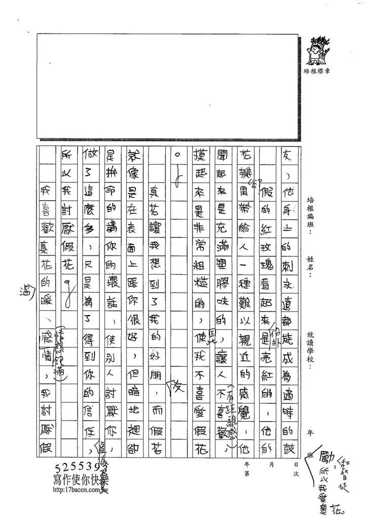 108W6108張棕畯 (2).jpg
