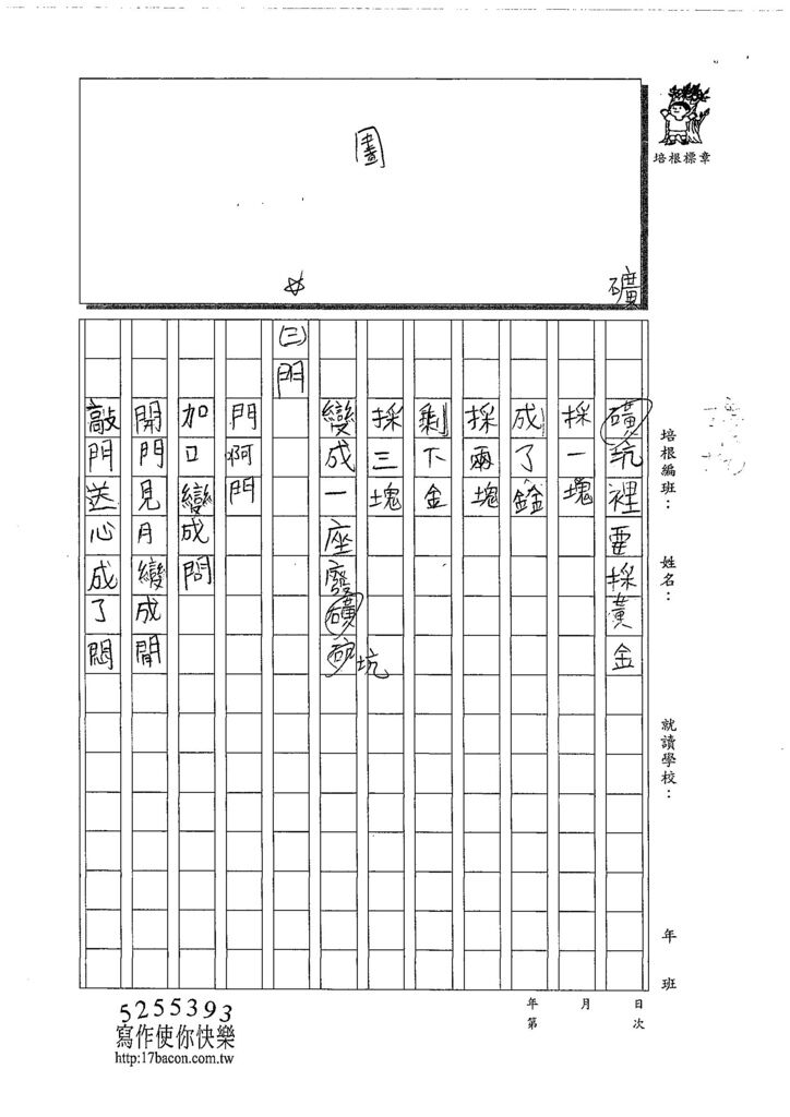 108W4109林冠辰 (2).jpg