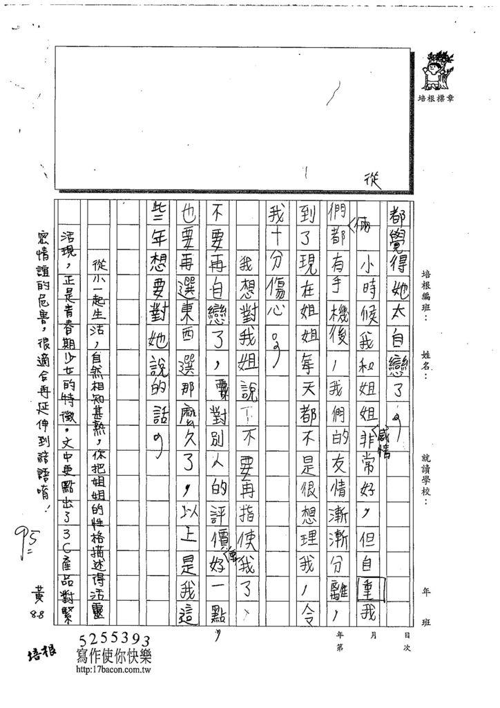 108V04林子立 (2).jpg