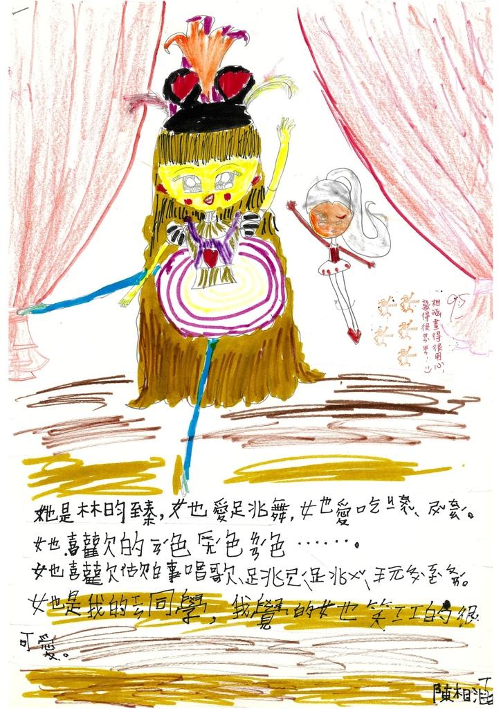 DW01陳湘涵.jpg