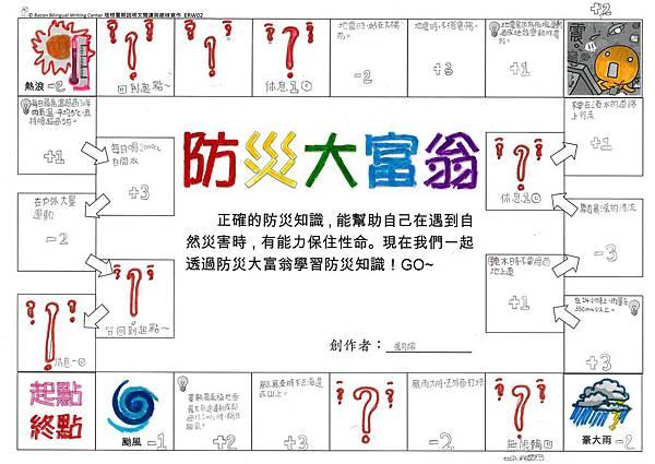 108ERW02張月榕 (4).jpg